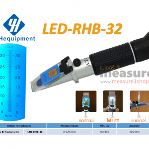 LED-RHB-32-LED Refractometer