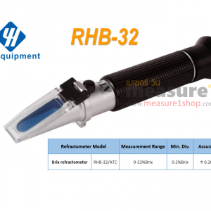 RHB-32-Optical Refractometer