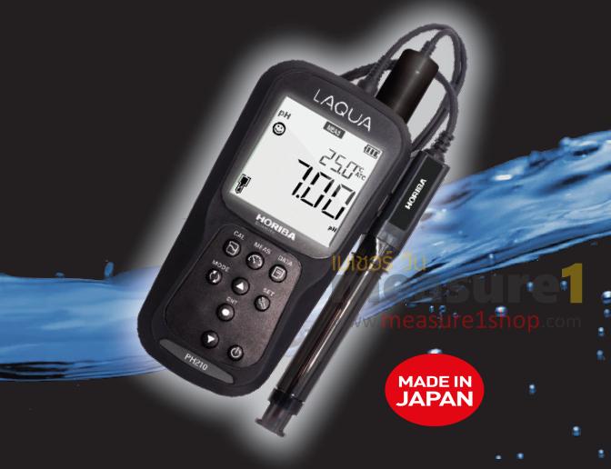 máy đo pH pH210 Horiba