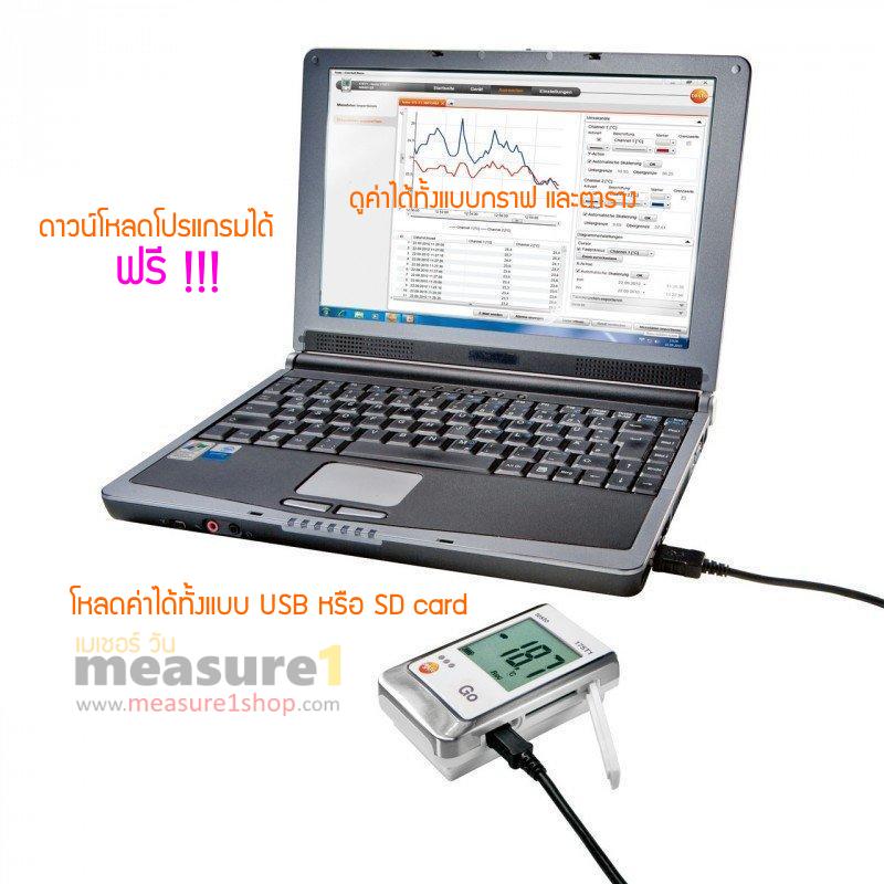 testo 175 software